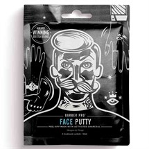 BARBER PRO Face Putty Peel-off Face Mask - 3 X 10ml